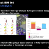 The Energy Analysis service of BIM 360 provides the means to query and explore building performance during conceptual design.
