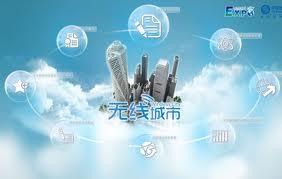 China_SmartCity