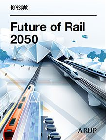 future_of_rail